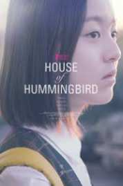 House of Hummingbird 2020