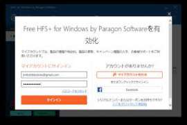 Paragon HFS+ for Windows 10.0 + Key