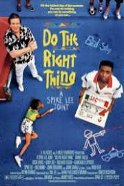 Do The Right Thing 20th